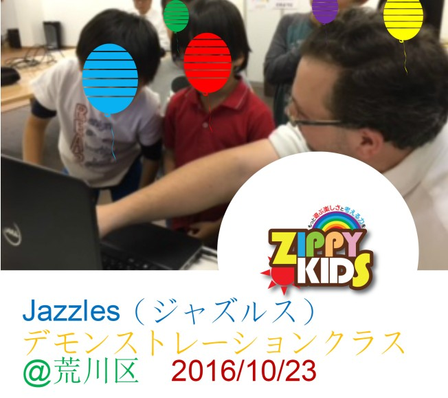 demo-class-zippy-2016-10-23